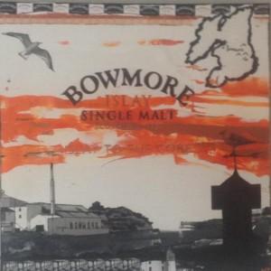 kunst bowmore